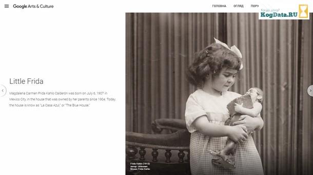 Фото Фриды Кало в детстве, 1913