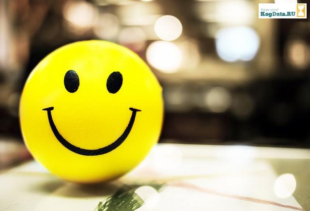 Наука подтвердила, что качество жизни зависит от настроения