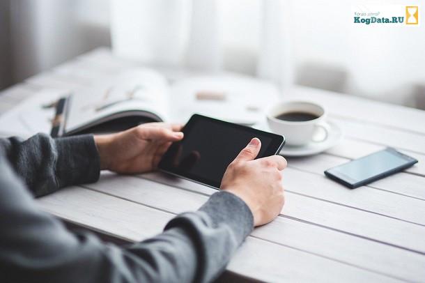 Украинцы в среднем устанавливают 40 приложений на смартфоны - исследование