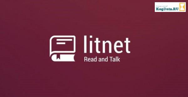 У платформы самиздата Litnet появится украинская версия