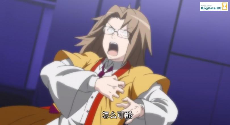 Сводники духов: Лисьи свахи 2 сезон дата выхода аниме