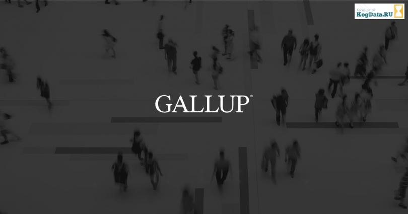 Лауреаты награды Gallup: организации с исключительно-высокой вовлеченностью персонала