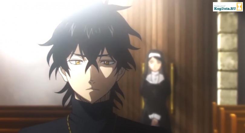 Черный клевер 2 сезон аниме