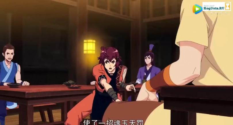 Князь Иллюзорного Мира 2 сезон аниме, продолжение
