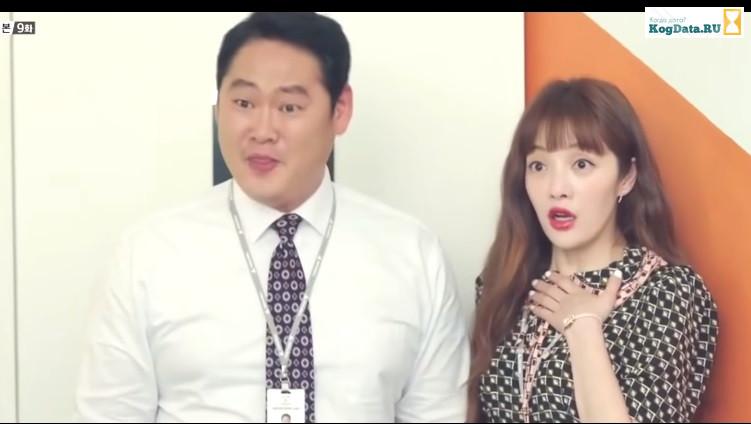Что с секретарем Ким продолжение 2 сезон дата выхода 17 серии