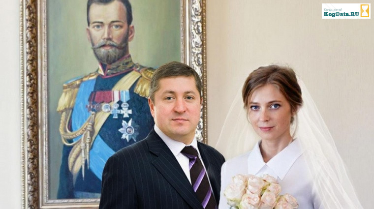 Свадьба Поклонской — это фейк!