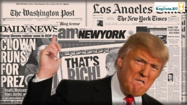 Более 100 изданий опубликуют ответы Трампу, который называет СМИ «врагами народа»