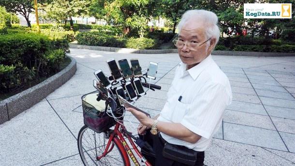 Дедушка с Тайваня прикрутил к вело 11 смартфонов, чтобы играть в Pokemon Go