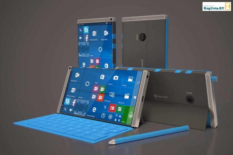 Три экрана - Не слишком ли? Какие новинки готовит для нас Microsoft