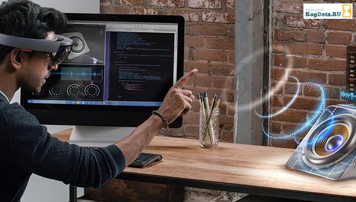 Чем нас удивит смешанная реальность HoloLens и куда делись очки Google Glass?