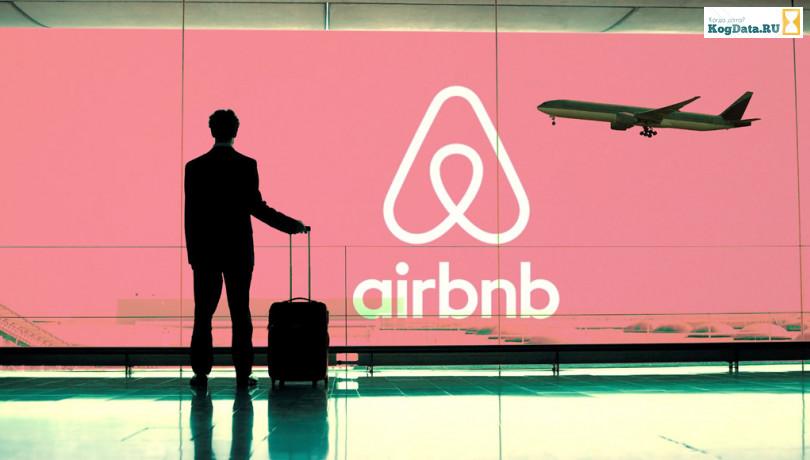 Airbnb анонсировал функцию совместного планирования поездок