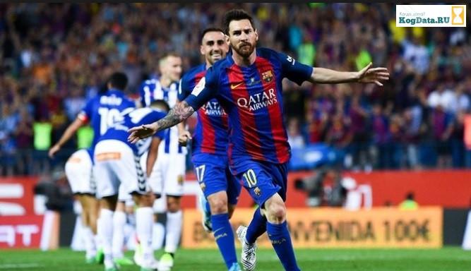 Барселона Алавес 18.08 18 смотреть трансляцию онлайн