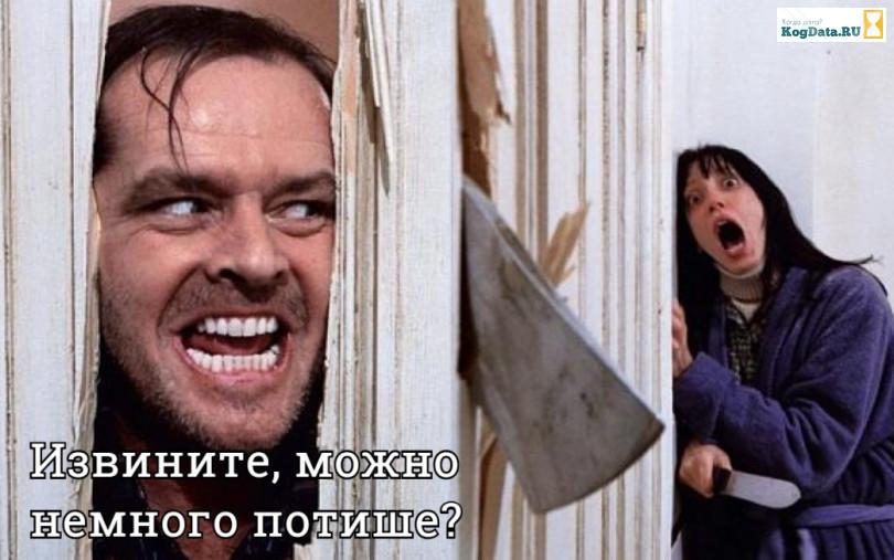 Убийство в Томске на Каштаке видио!