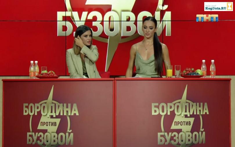 Бузова Бородина 2018 новое шоу 2 выпуск