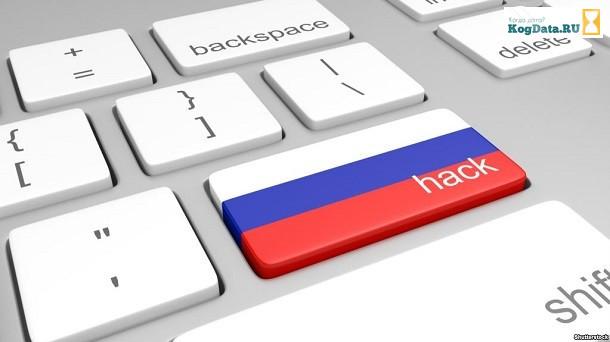 Пророссийские хакеры создали фальшивые сайты Сената США и двух институтов - Microsoft