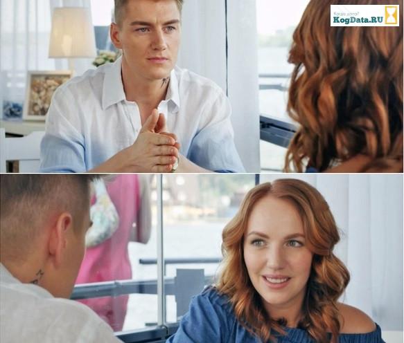 Деффчонки 6 сезон 17, 18 серия 23.08.2018 (120 121 серия)