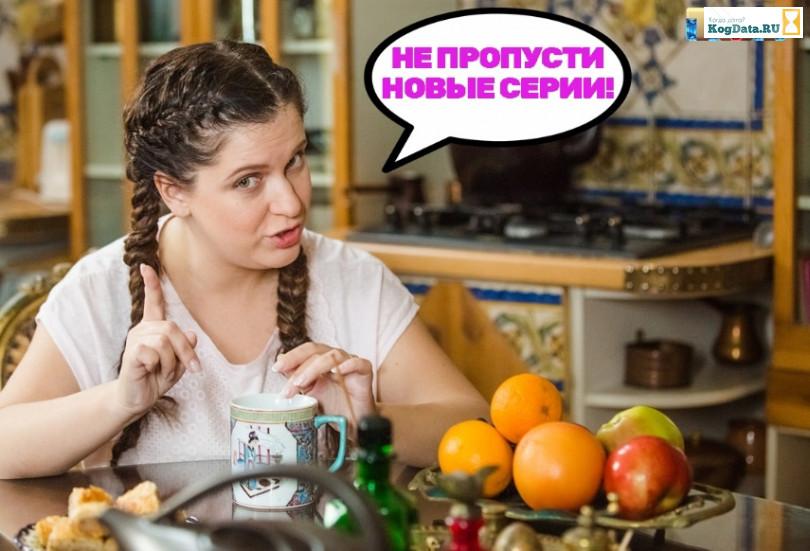Деффчонки 22 08 2018 новые 120 121 серии 6 сезона ТНТ