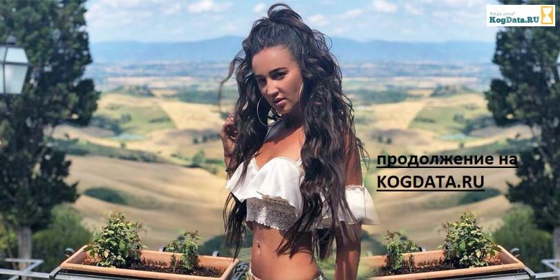Холостячка Бузова 1 серия ТНТ