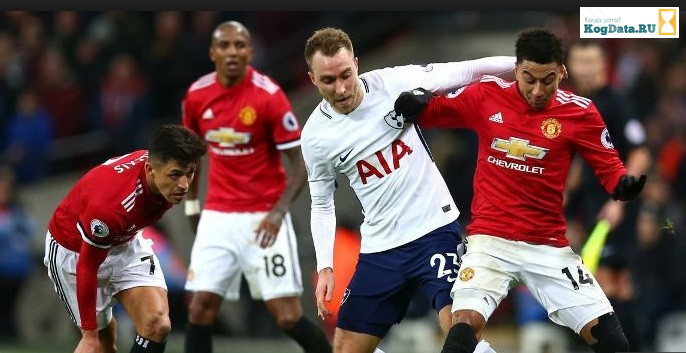 Манчестер Юнайтед Тоттенхэм 27.08.2018 смотреть онлайн