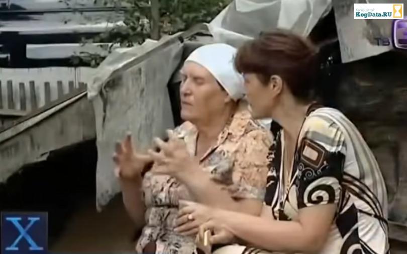 Где живет слепая Баба Нина? Адрес ясновидящей