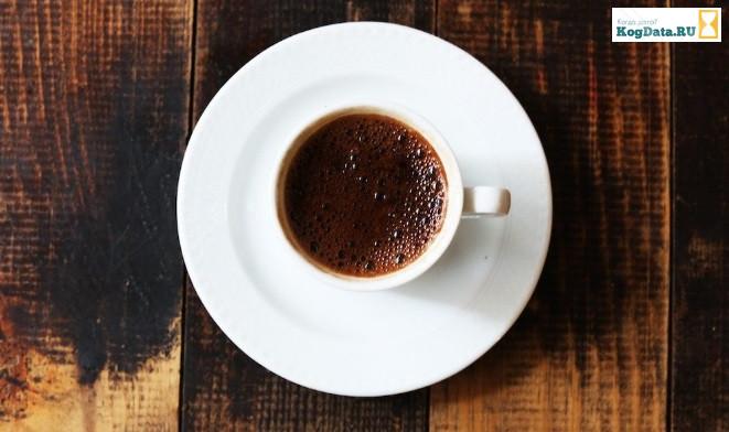 Республика Корея запретила продажу кофе в школах
