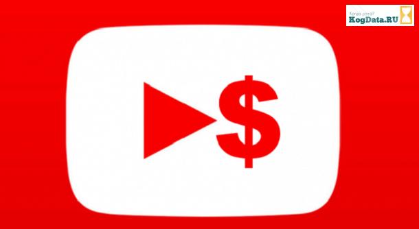 YouTube позволит авторам видео собирать деньги от подписчиков на благотворительность
