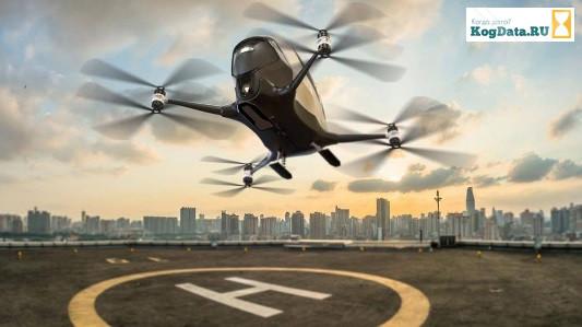 Япония создаст карту с маршрутами для коммерческих полетов летающих машин
