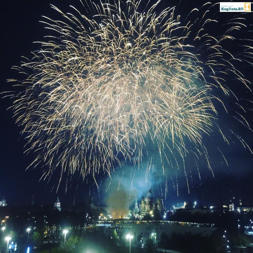 Салют Москва день города 8 сентября 2018 (видео)