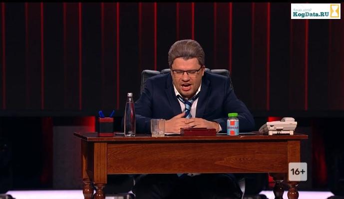 Камеди клаб 609 серия от 14 09 18 новый 15 сезон 2 выпуск Comedy ТНТ