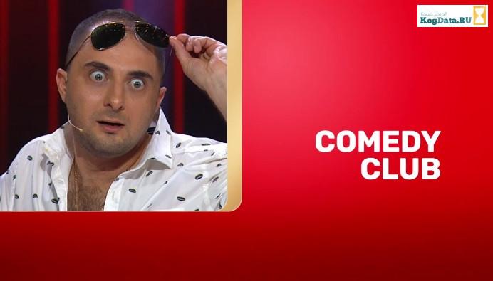 Comedy Club 609 серия 14.09.2018 смотреть онлайн