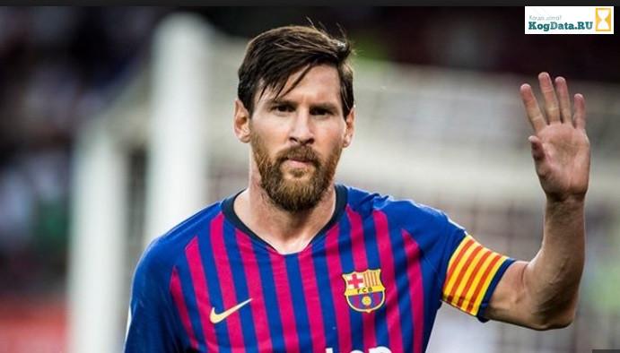 Реал Барселона 15.09.2018 смотреть онлайн футбол