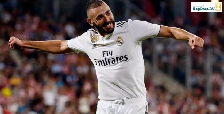 Атлетик Реал Мадрид 15.09.2018 футбол онлайн