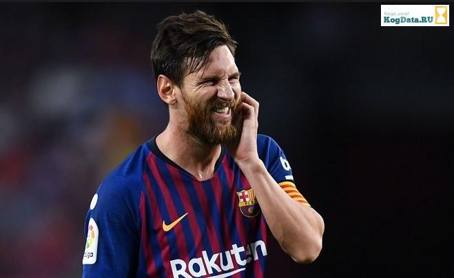 Барселона ПСВ 18.09.2018 смотреть онлайн футбол ЛЧ
