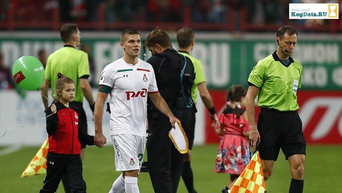 Галатасарай Локомотив 18.09.2018 смотреть онлайн футбол