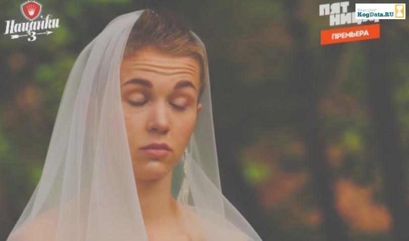 Пацанки на Пятнице 5 серия, новый 3 сезон 20 сентября 2018