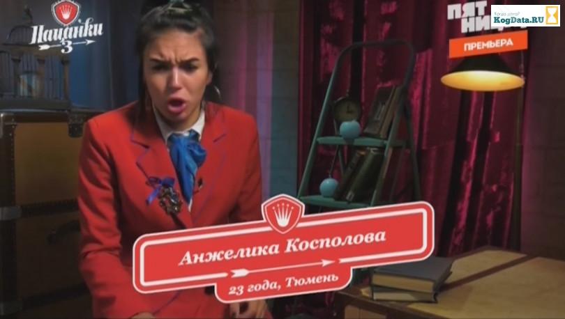 Пацанки 3 сезон 5 выпуск 20.09.2018 смотреть онлайн на Пятнице