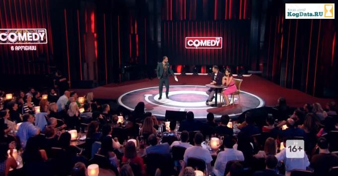 Камеди Клаб 21 сентября Армения Ереван 610 выпуск Comedy ТНТ