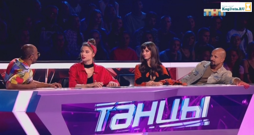 Танцы 89 серия, 5 сезон 5 выпуск 22.09.2018 ТНТ онлайн