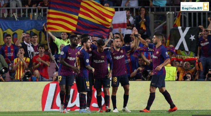 Барселона Жирона 23.09.2018 смотреть онлайн футбол