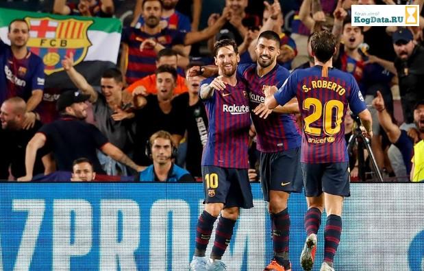 Барселона Жирона 2018 футбол онлайн