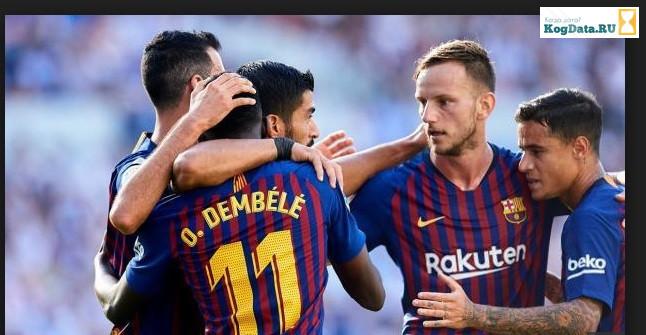Леганес Барселона 26:09.2018 смотреть онлайн футбол