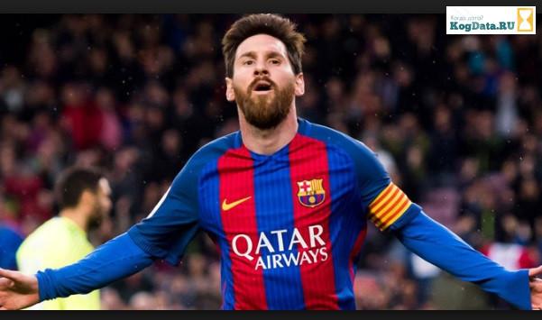 Леганес Барселона 2018 статистика 26 сентября