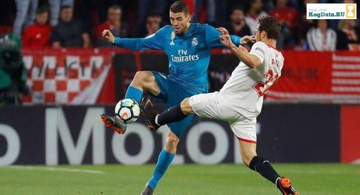 Севилья Реал Мадрид 26.09.2018 смотреть онлайн