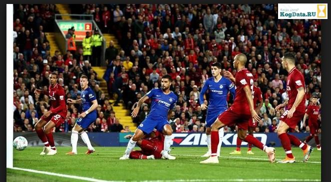 Челси Ливерпуль 29.09.2018 смотреть онлайн футбол