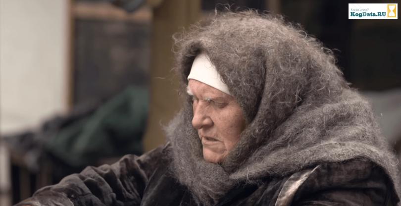 Баба Нина слепая ясновидящая адрес проживания