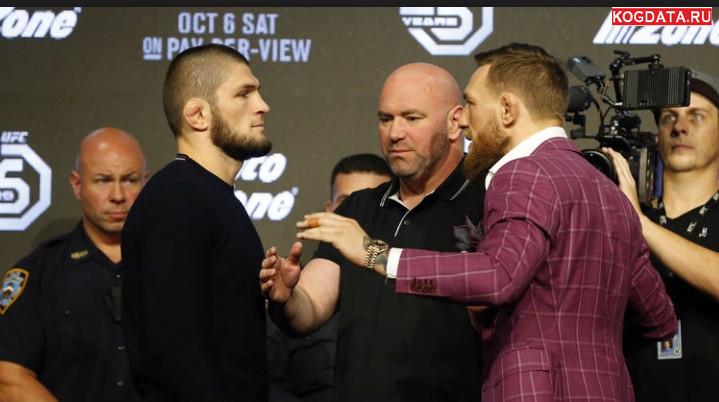 UFC 229 Конор Хабиб 06.10.2018 смотреть онлайн бой