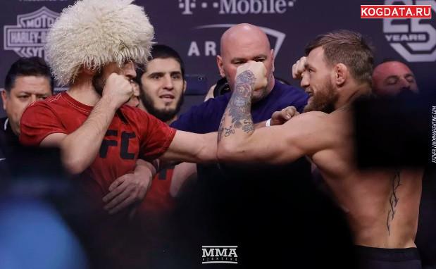 UFC 229 прямая трансляция: Конор VS Хабиб