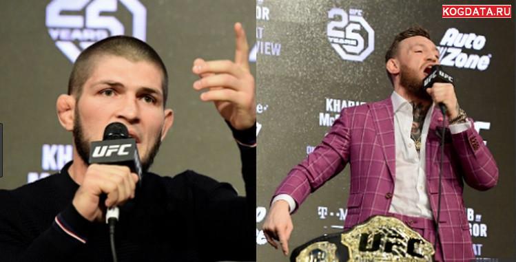 Бой Хабиба и Конора 07.10.2018 смотреть онлайн UFC 229