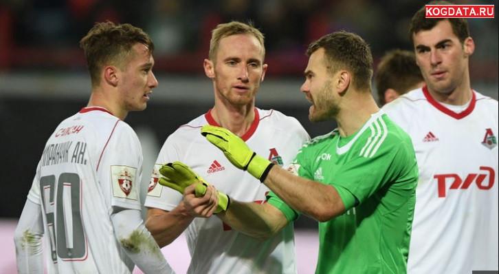ЦСКА Локомотив 7 октября: прямая трансляция смотреть онлайн