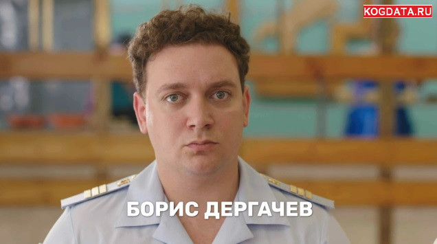 Конная полиция 1, 2 серия 08.10.2018 сериал ТНТ онлайн